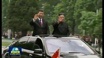 沿道から習国家主席を歓迎  中朝首脳会談