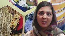 هند کې د افغان کرنیزو محصولاتو لوی نندارتون