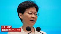 香港特首对民气的处理