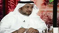 دگراندیش دینی سعودی در خطر اعدام