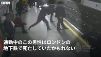 地下鉄ホームで線路へ押され……ギリギリで助かった男性の警告