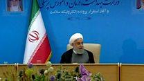 အမေရိကန်ဟာ စစ်လိုလားနေတယ်လို့ အီရန်စွပ်စွဲ