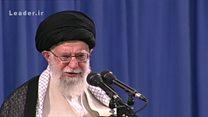 واکنش رهبر ایران به تحریمهای اخیر آمریکا