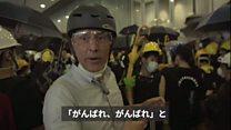 香港デモ、議会突入の前と後 当初は静観していた警察