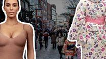 """Ким Кардашьян передумала называть бренд белья """"Кимоно"""""""