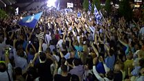 Greece's New Democracy celebrates election win