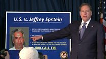 Epstein alleged victims urged to come forward