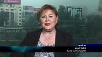 """""""بلا قيود"""" مع فاطمة البودي الكاتبة والناشرة المصرية"""
