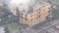 Kyoto Animation studio on fire