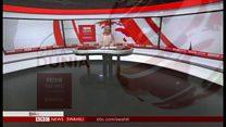 Matangazo ya Dira ya Dunia TV, Alhamisi 18/07/2019