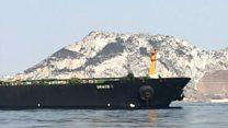 ဗြိတိန်ရေနံတင်သင်္ဘော အီရန်သိမ်းယူ