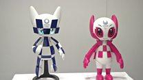 Click: Робот тумарлары