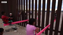 अमेरिका-मेक्सिको सीमामा ढिकीच्याउँ