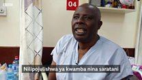 Gharama ya kutibu saratani Kenya