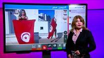 فنانة استعراضية تونسية تعلن ترشحها للانتخابات الرئاسية: من هي نرمين صفر؟