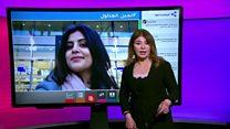 أسرة الناشطة السعودية لجين الهذلول تؤكد تعرضها للتعذيب