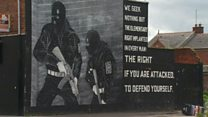 The loyalist 'defence groups' that killed hundreds
