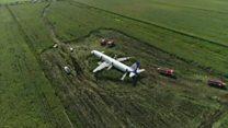 धानबारीमा यात्रुवाहक विमान...
