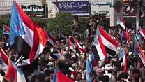 تظاهرات هواداران جدایی جنوب در یمن