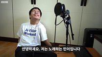 노래하는 민이 : 뇌성마비 유튜버가 세상에 전하는 메시지