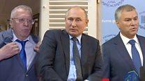 """""""Беспорядки в Москве"""": Путин, сенаторы и депутаты о летних протестах"""