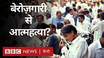 गुजरात में हज़ारों कारीगर बेरोज़गार क्यों?