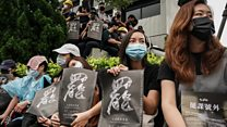 Hong Kong protests: Students rally in their thousands