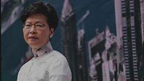 """林郑月娥录音遭泄露 透露自己""""如有选择会辞职"""""""