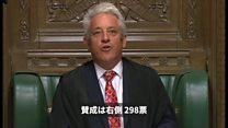 英下院、解散総選挙を否決 開票の瞬間