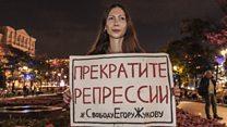 """Подкаст """"Что это было"""": Как """"московское дело"""" показало настроения власти"""