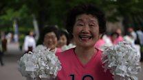 တောင်ကိုရီးယားက အသက် ၇၀ ကျော် အကအဖွဲ့