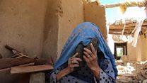 အာဖဂန်က တိုက်ခိုက်မှုတွေနဲ့ အရပ်သားသေဆုံးမှု