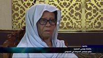 """"""" بلا قيود"""" مع عائشة موسى السعيد عضو مجلس السيادة في السودان"""