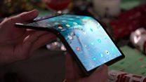 दुनिया का पहला मुड़ने वाला स्मार्टफ़ोन कैसा दिखता है?