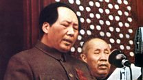 The day China became communist