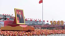 China celebrates 70 years of communist party rule