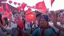 چین میں کمیونسٹ پارٹی کے 70  سالہ اقتدار کا جشن