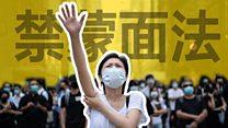 """香港最新实施的""""禁蒙面法""""是什么?"""
