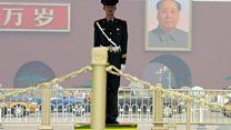 شاهد عینی: ماجرای تأسیس جمهوری خلق چین