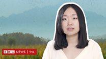 """任晓媛:创建中国水污染地图的""""90后""""女学者"""