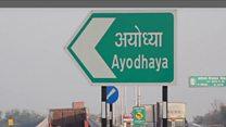 5 મિનિટમાં સમજો, અયોધ્યાના 'બાબરી મસ્જિદ - રામ જન્મભૂમિ' વિવાદની સમગ્ર કહાણી