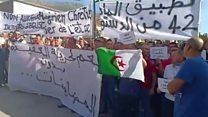 الشرطة الجزائرية تغلق كنيسة الإنجيل الكامل