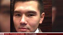 Внук Назарбаева укусил полицейского. Что ему за это было?