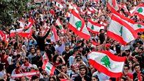 !اعتراض لبنانیها جواب داد؛ مالیاتها لغو شد، خصوصی سازی آغاز