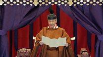 Древний ритуал: в Токио интронизировали нового императора