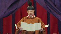 ဂျပန်ဧကရာဇ်သစ် တရားဝင် နန်းတက်ပွဲ