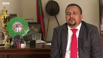Turtii Jawaar Mahaammad BBC waliin taasise