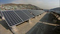 تلاش برای ترویج استفاده از انرژی خورشیدی در افغانستان