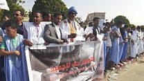 احتجاج طلابي في موريتانيا