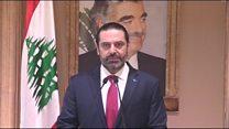 حریری: دیگر نخستوزیر لبنان نیستم